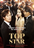 TOP STAR movie scene thumbnail 36