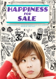 HAPPINESS FOR SALE movie scene thumbnail 41