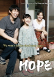 HOPE movie scene thumbnail 34