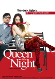 QUEEN OF THE NIGHT movie scene thumbnail 37