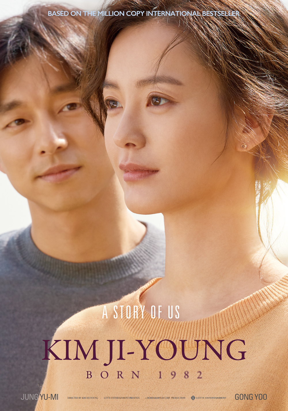 KIM JI-YOUNG, BORN 1982 movie scene thumbnail 45